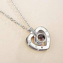 Підвіска SUNROZ Heart I love You Я люблю тебе на 100 мовах Срібний SUN3099, КОД: 1364225