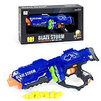 "Бластер ""Blaze storm"" с мягкими пулями-шариками Nerf Нерф scn"