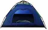 Палатка автоматическая 4-х местная, фото 3