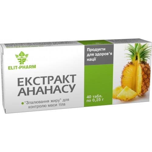 Для схуднення екстракт ананаса №40 Еліт-Фарм