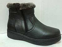 Мужские зимние ботинки,мех-искуственный.р.41.