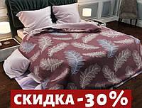 Семейный набор хлопкового постельного белья из Ранфорса №181070AB