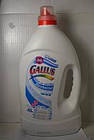 Гель для стирки для белого белья Gallus 4 л, 53 стирок, Германия