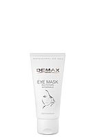 Маска для лица Demax Еye mask multivitamin для ухода за орбитальной зоной 50 мл 067, КОД: 1347661
