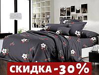 Полуторный набор постельного белья 150*220 из Ранфорса №182127