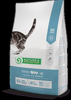 Сухой корм Nature's Protection Kitten для котят, 7кг