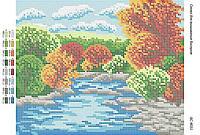 Схема для вышивания бисером ''Река'' А4 29x21см