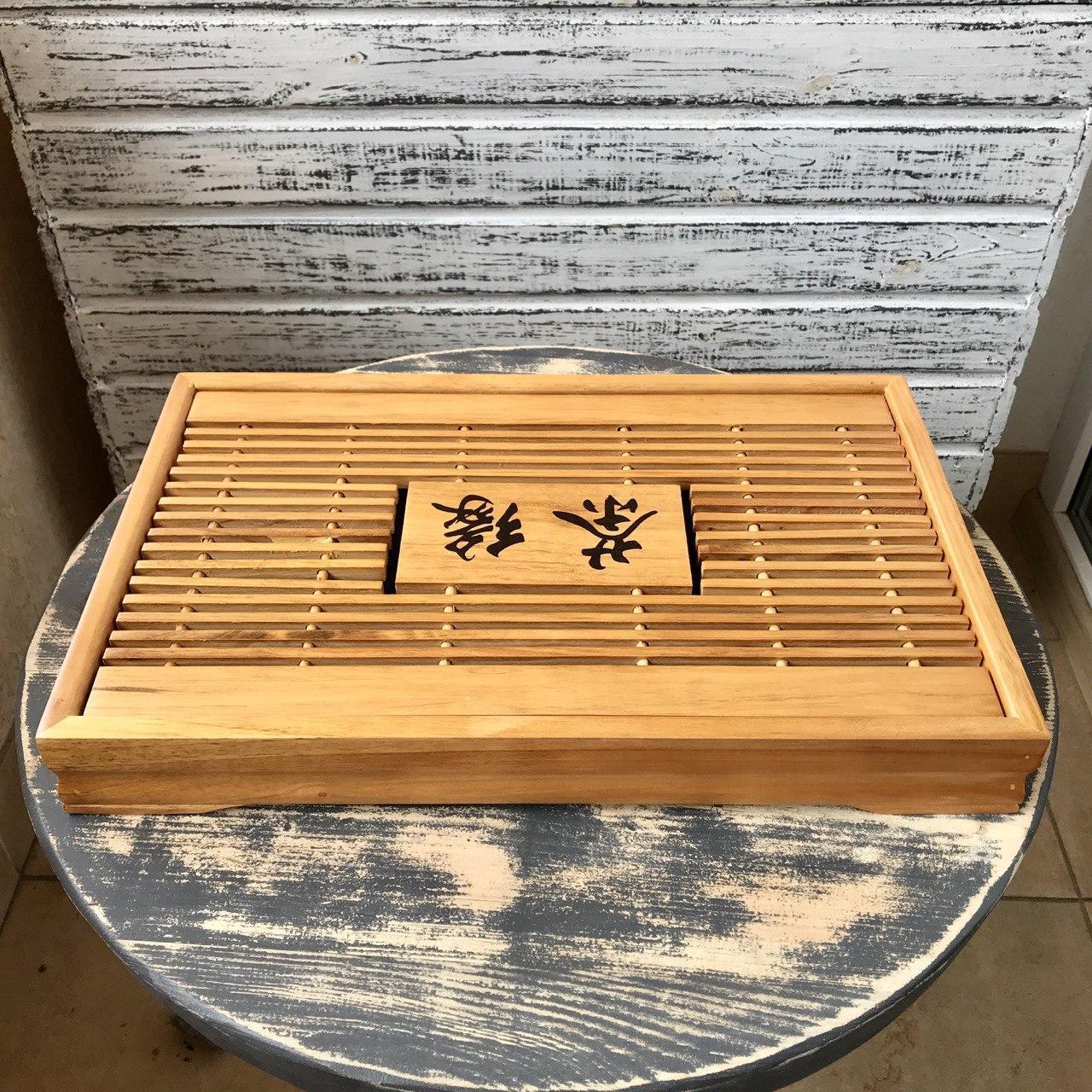 Чабань, чайная доска с поддоном для чайной церемонии