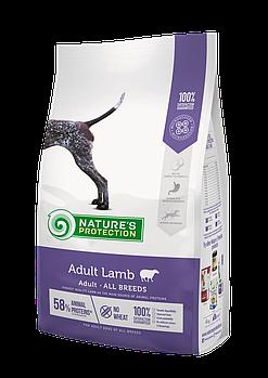 Сухой корм Nature's Protection Adult Lamb для собак всех пород с бараниной, 4 кг
