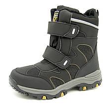Ботинки Y.Top 41 26 см Черный 18385-6, КОД: 1392652