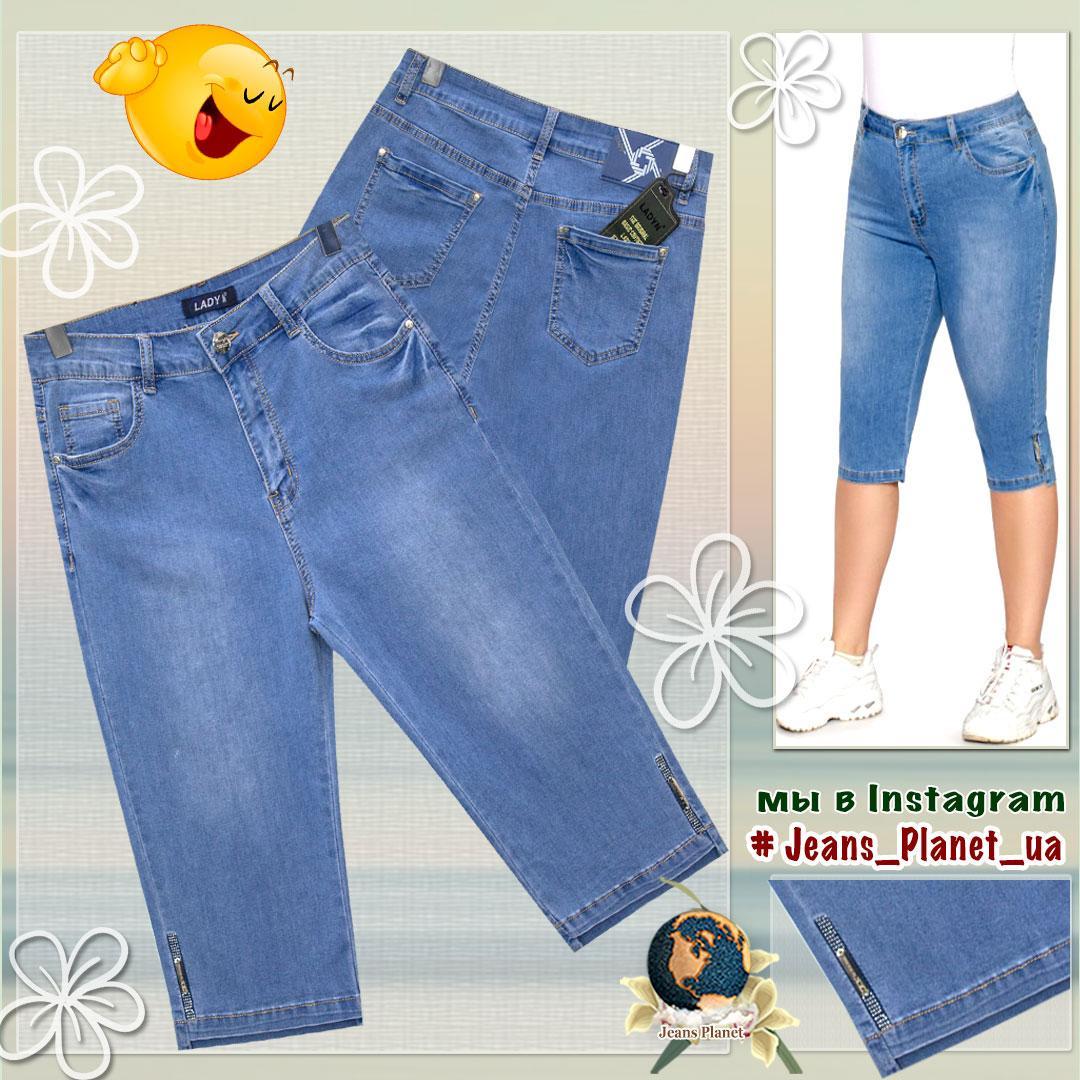 Капри женские джинсовые зауженные большие размеры Lady N
