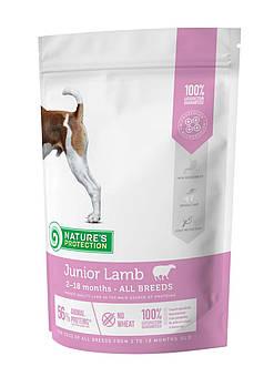 Сухой корм Nature's Protection Junior Lamb для щенков всех пород с ягненком, 500 гр