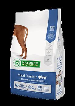Сухой корм Nature's Protection Maxi Junior для щенков крупных пород, 4 кг