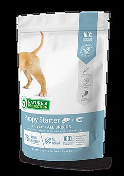 Сухой корм Nature's Protection Puppy Starter для щенков в период прикорма и отлучения от молока, 500 гр