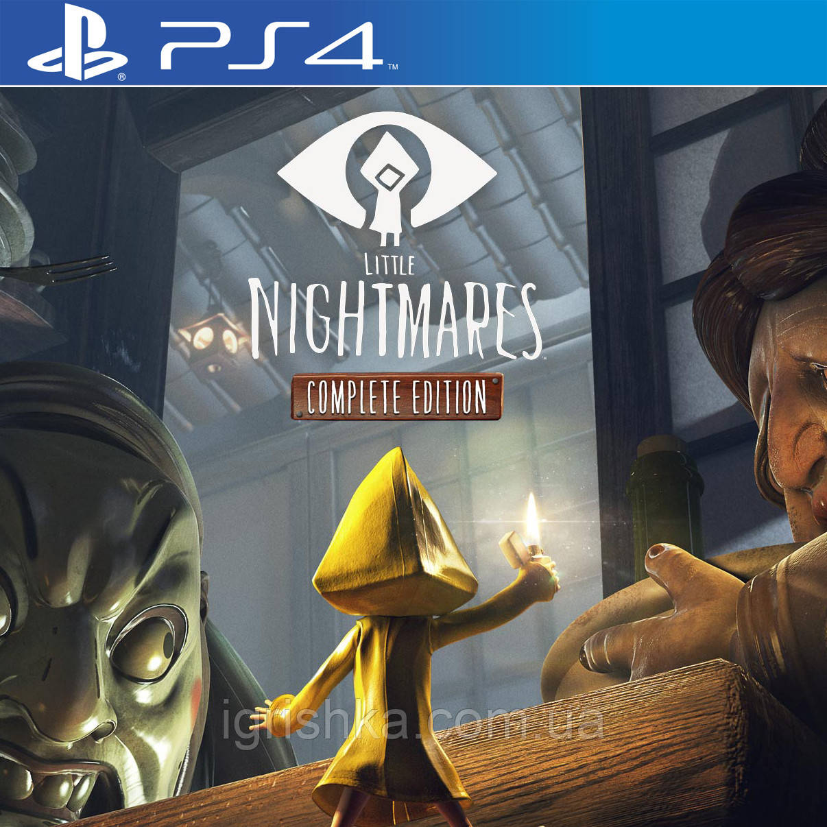 Little Nightmares Complete Edition Ps4 (Цифровой аккаунт для PlayStation 4)
