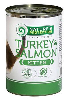 Консерва Nature's ProtectionKitten Turkey&Salmon для котят, 400 г