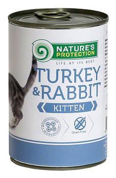 Консерва Nature's ProtectionKitten Turkey&Rabbit для котят, 400 г