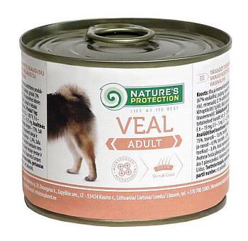 Консерва Nature's ProtectionAdult Veal для собак, 200 г