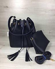 Молодежная сумка из эко-кожи  Люверс синего цвета