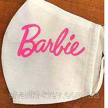 Маска на лицо защитная многоразовая с рисунком Барби белая Хлопок