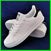 Кроссовки ADIDAS Stan Smith Белые Мужские Адидас (размеры: 41,42,45,46) Видео Обзор, фото 1