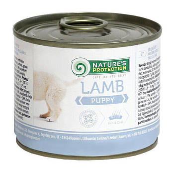 Консерва Nature's ProtectionPuppy Lamb для щенков, 200 г