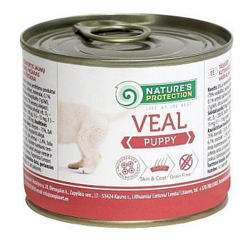 Консерва Nature's ProtectionPuppy Veal для собак, 200 г