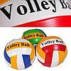 М'яч волейбол BT-VB-0065 PVC 260г