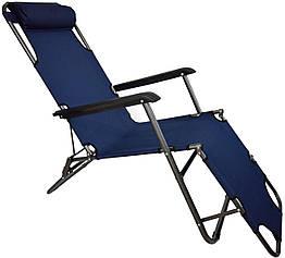 Шезлонг лежак Bonro 178 см темно-синий на 2 положения