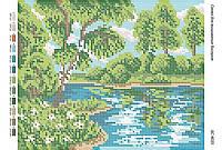 Схема для вышивания бисером ''Деревья у пруда'' А4 29x21см