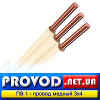 ППВ 3х4 - провод медный, плоский, трехжильный, соединительный, монтажный