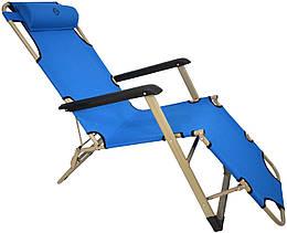 Шезлонг лежак Bonro 180 см голубого цвета на 3 положения