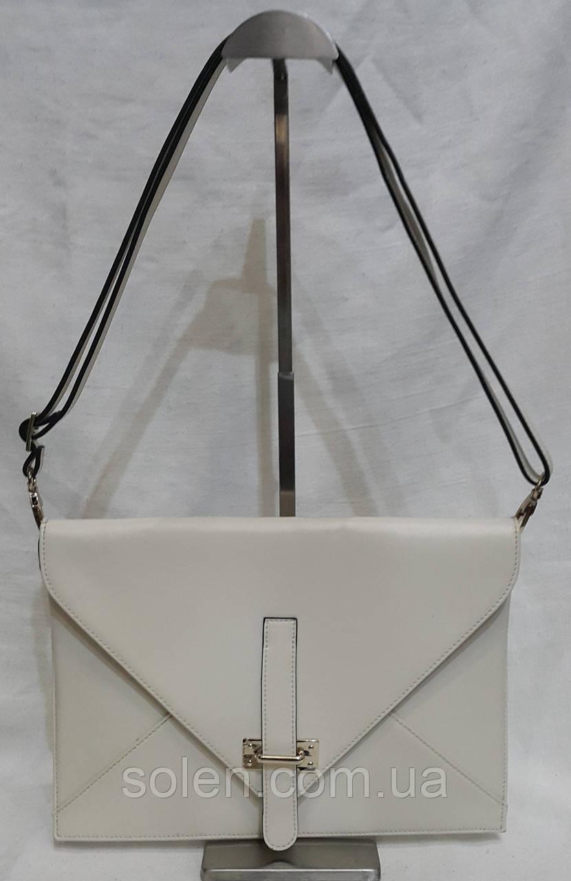 Сумка - клатч  из натуральной кожи.Маленькая кожаная сумочка . Клатч конверт. Клатч белый. летний клатч.