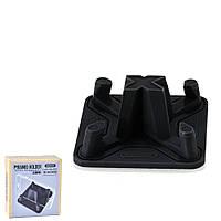 Автомобильный универсальный держатель Remax RM-C25 Black 6954851268543, КОД: 1082782
