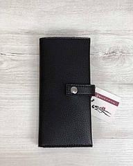 Женский кошелек черного цвета