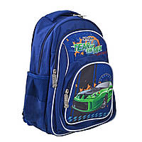 Рюкзак шкільний Smart ZZ-01 Tear Up The Track Синій 557686, КОД: 1247975