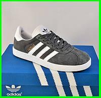 Кроссовки Adidas Gazelle Серые Мужские Адидас (размеры: 41,42,43,44,45) Видео Обзор, фото 1