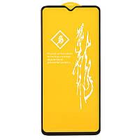 Защитное стекло AVG 6D Full Glue для Vivo Y19 полноэкранное черное