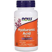 """Гіалуронова кислота NOW Foods """"Hyaluronic Acid"""" з ЧСЧ, 50 мг (60 капсул)"""