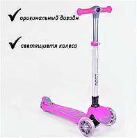 Трехколесный детский самокат складной для девочек розовый со светящими колесами Best Scooter новая модель