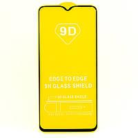Защитное стекло AVG 9D Full Glue для Vivo Y19 полноэкранное черное