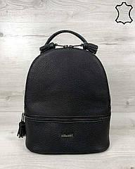 Кожаный сумка рюкзак женский «Ришель» черный