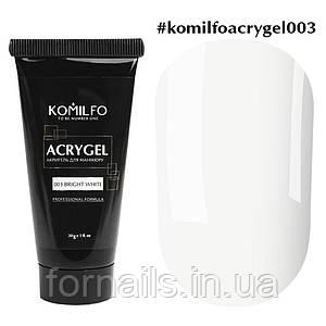 Komilfo AcryGel 003 Bright White, 30 мл