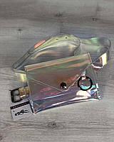 Стильная женская перламутровая сумка на пояс Moris (полупрозрачная), фото 1