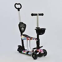 Самокат 5в1 Best Scooter, абстракция, PU колеса, подсветка колес SKL11-228356