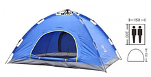 Палатка автоматическая 2-х местная