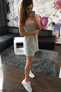 Платье мини короткое женское микродайвинг серое с розовым