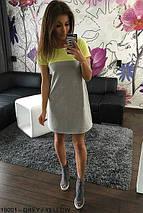 Платье мини короткое женское микродайвинг серое с розовым, фото 2