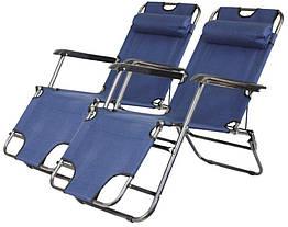 Кресло шезлонг Bonro 178 см темно-синий на 2 положения набор из 2-х штук