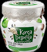 Фитокосметик Маска для лица омолаживающая Коза Дереза , 175мл